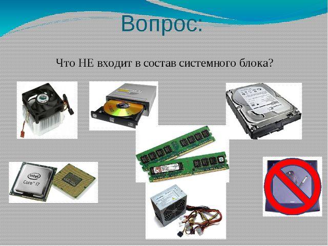 Стандартный кабель питания РазъемPS/2 COM порт VGA порт LPT порт Сетевой...