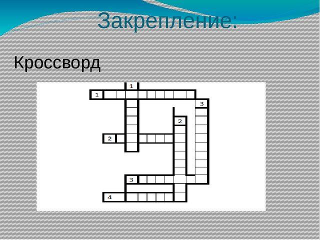 Вопросы: Что такое архитектура? На какие три вида делится архитектура? Что та...