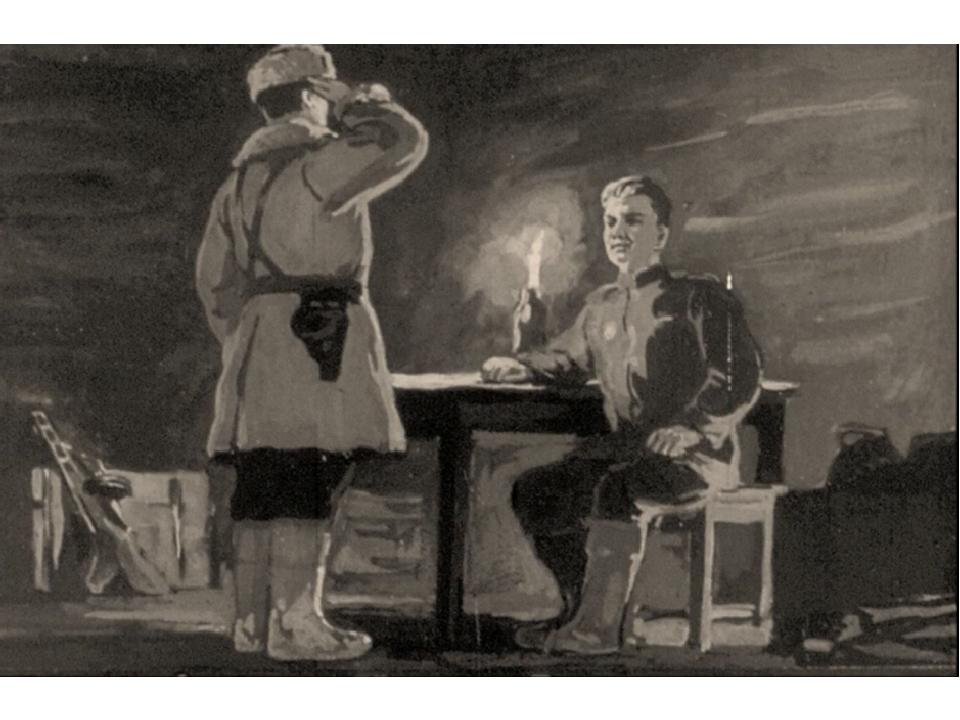 Сын артиллериста картинки