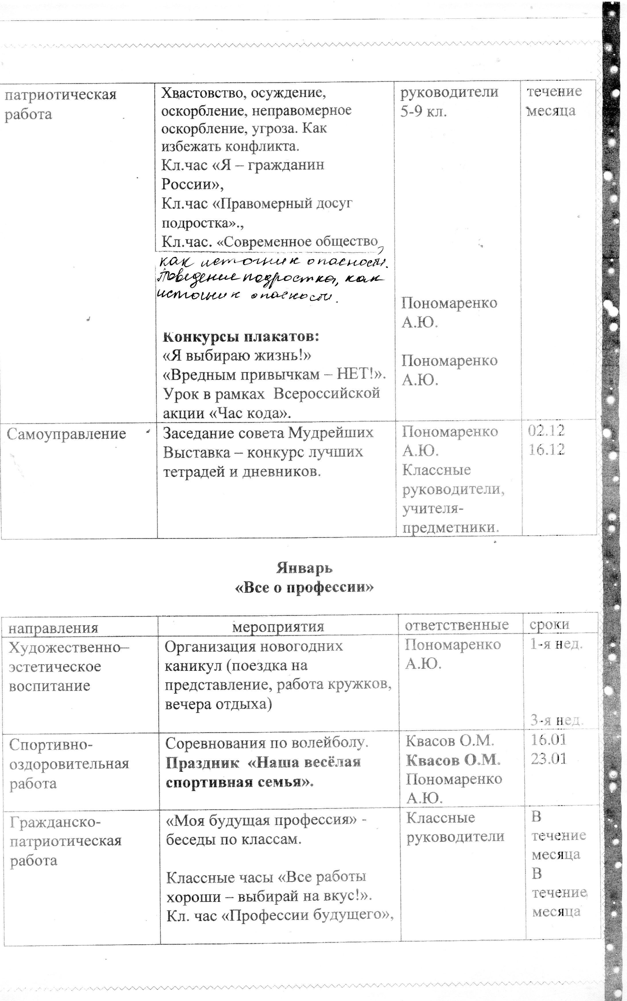 hello_html_3035f129.jpg