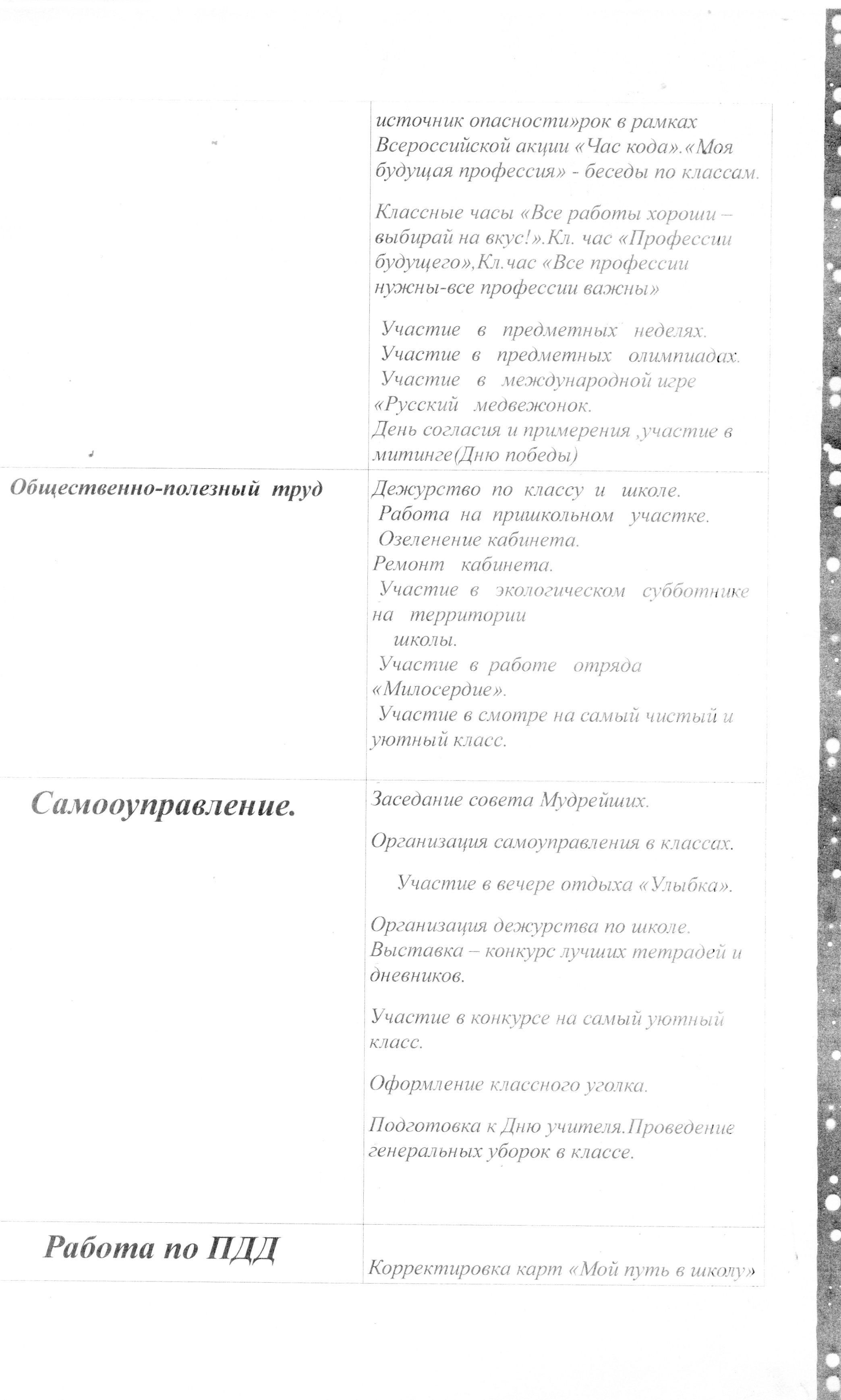 hello_html_67b69b3d.jpg