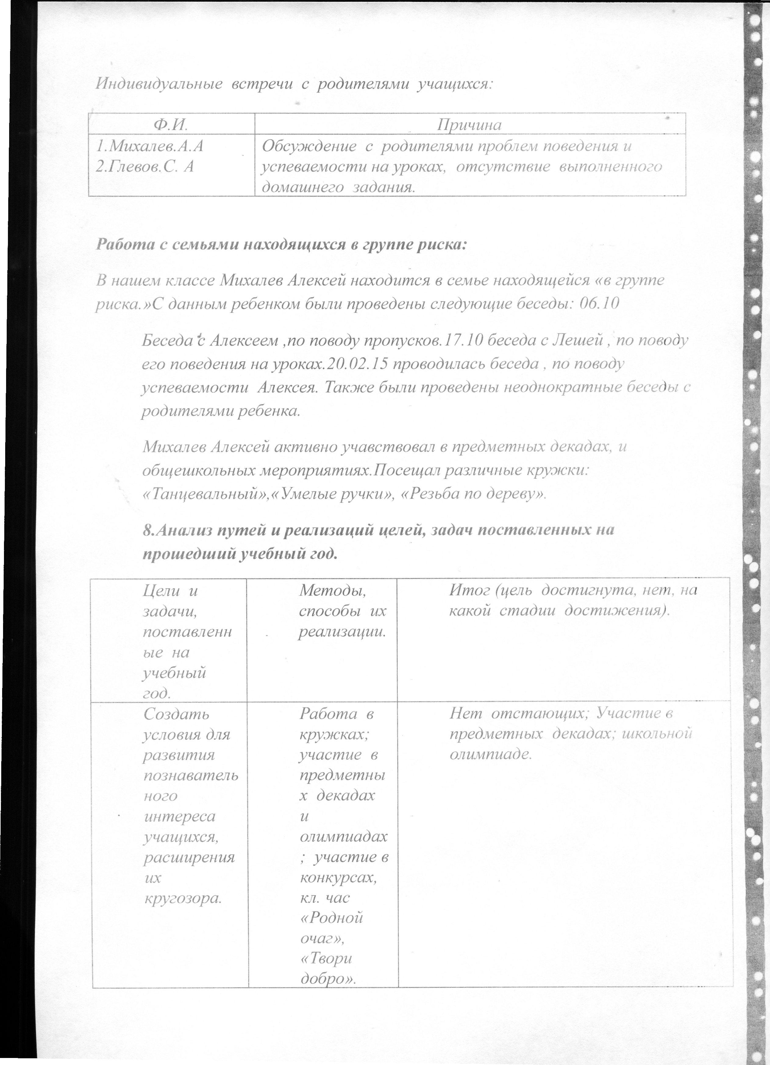 hello_html_m21a9fdcf.jpg