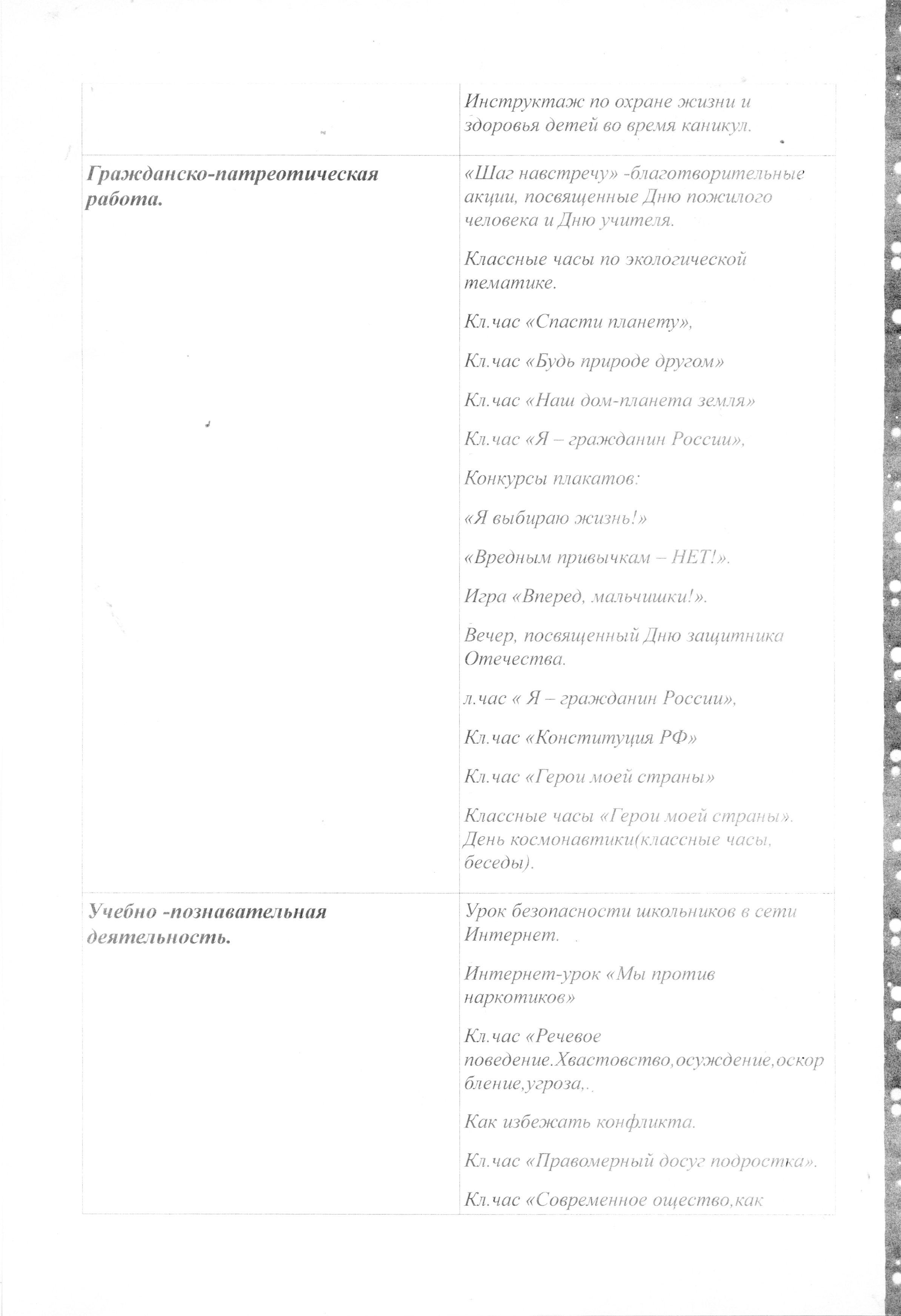 hello_html_m294c5f14.jpg