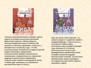 Обеспеченность УМК Учебник Рабочая тетрадь Методическое пособие для учителя Э