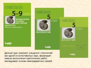 Содержание учебника для 5 класса Как работать с учебником . . . . . . . . . .