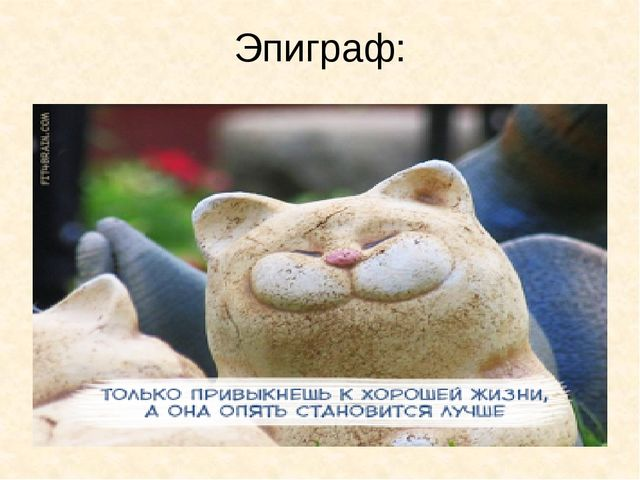 Гоголя нос читать онлайн