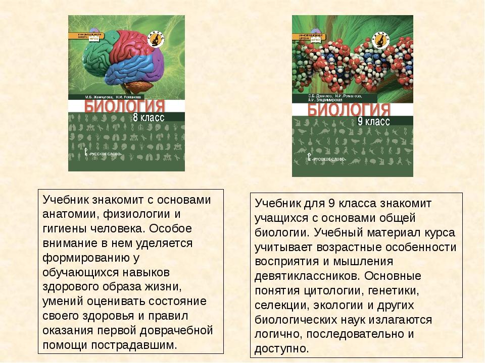 Особенности учебников Рубрика «Вспомните» для актуализации знаний учащихся. Р...
