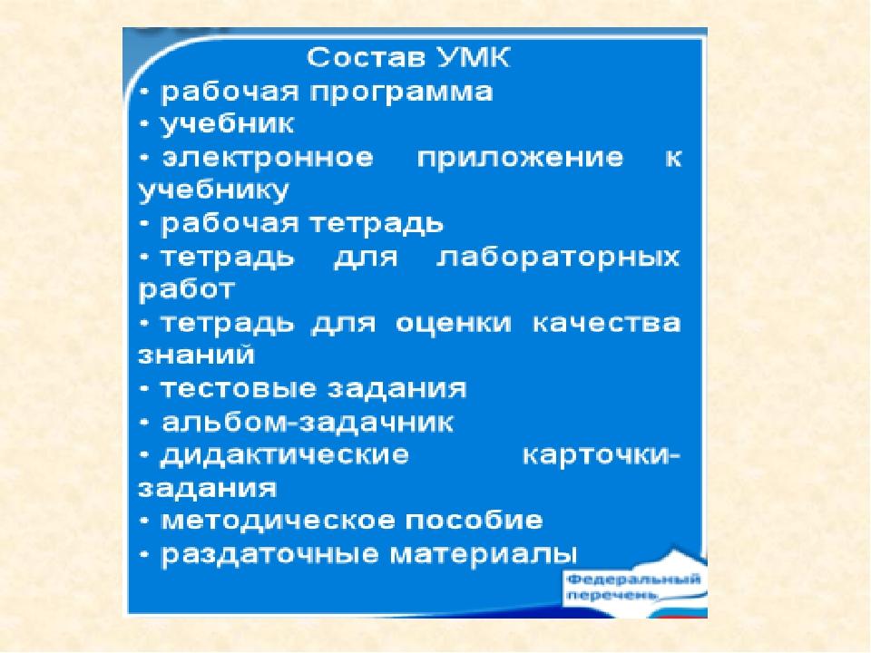 1.2.4.2.10.1 Сухова Т.С., Строганов В.И. Биология. 5 класс 5 ООО Издательский...