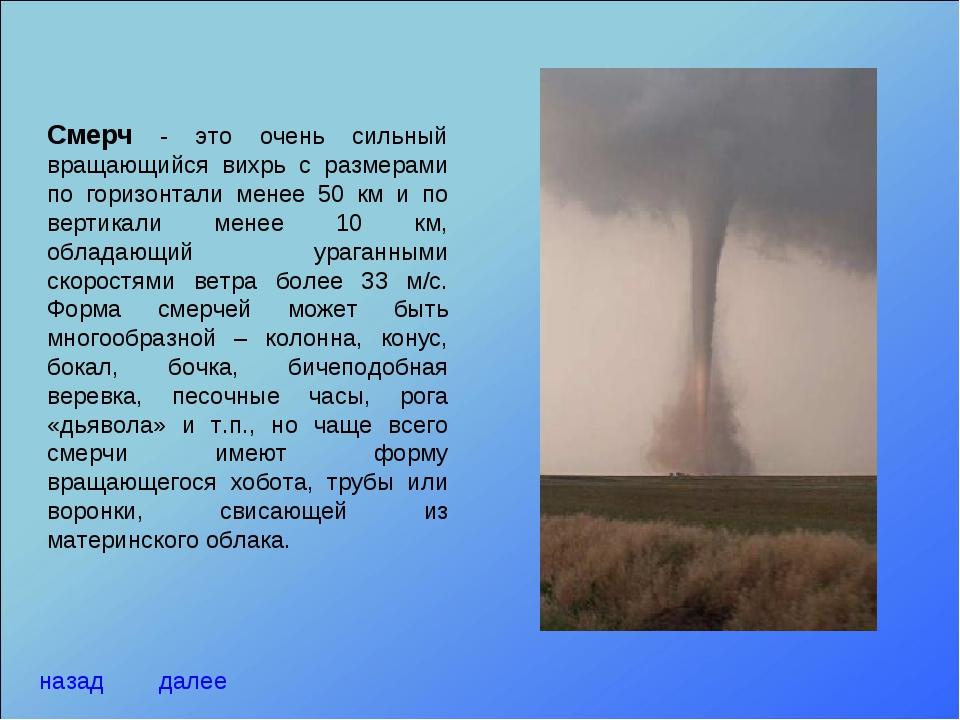 Смерч в Иваново в 1984 году – самый мощный в Европе - МЕТЕОВЕСТИ ... | 720x960
