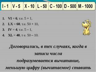 Какие еще единицы измерения вы знаете? Время: Часы Минуты секунды Вес: Килогр