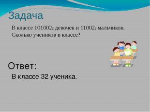Задание. Русская поговорка. Здесь зашифрована известная русская поговорка. П