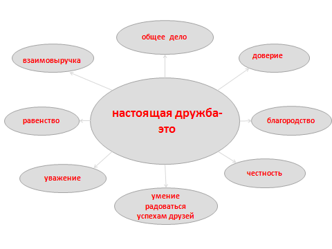 hello_html_m66481b81.png