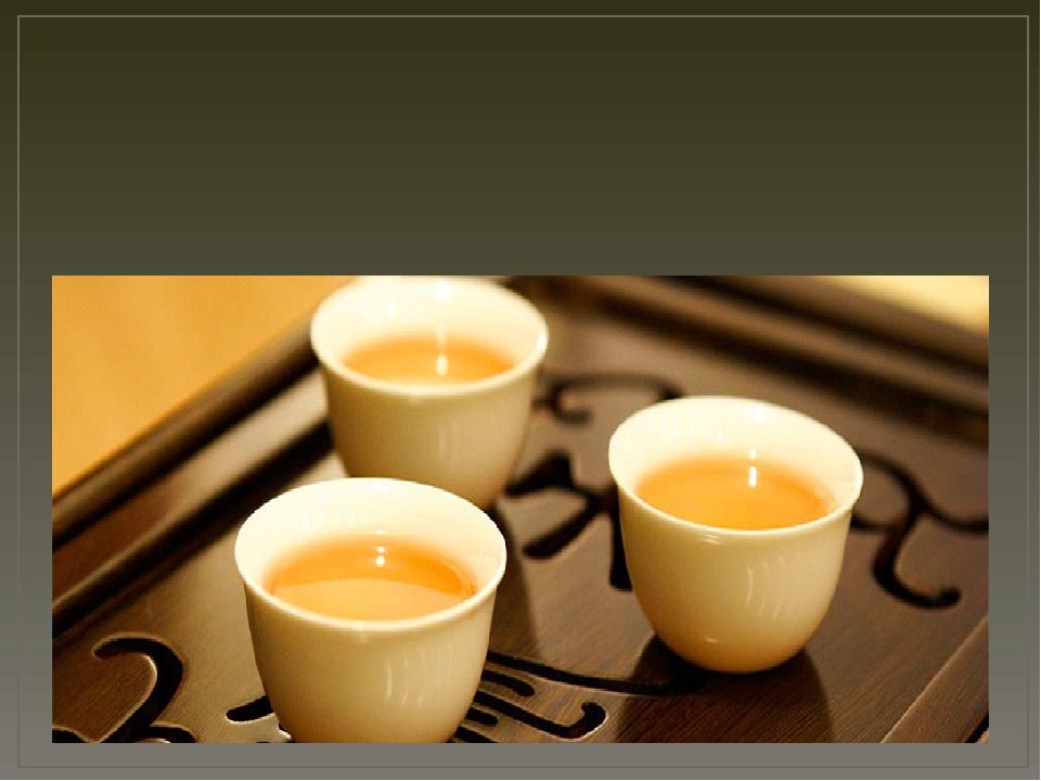 Традиционный напиток мира