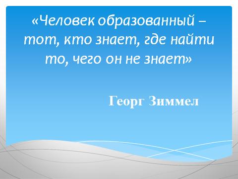 hello_html_70a8e457.png