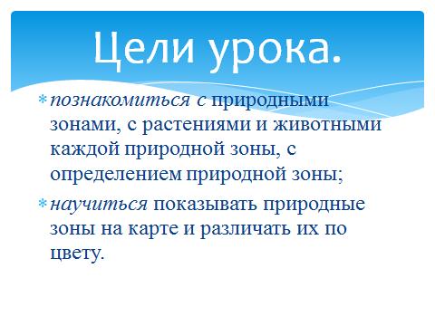 hello_html_m3810755e.png