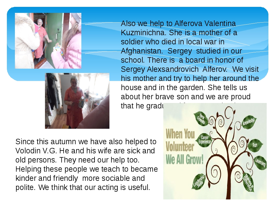 Also we help to Alferova Valentina Kuzminichna. She is a mother of a soldier...