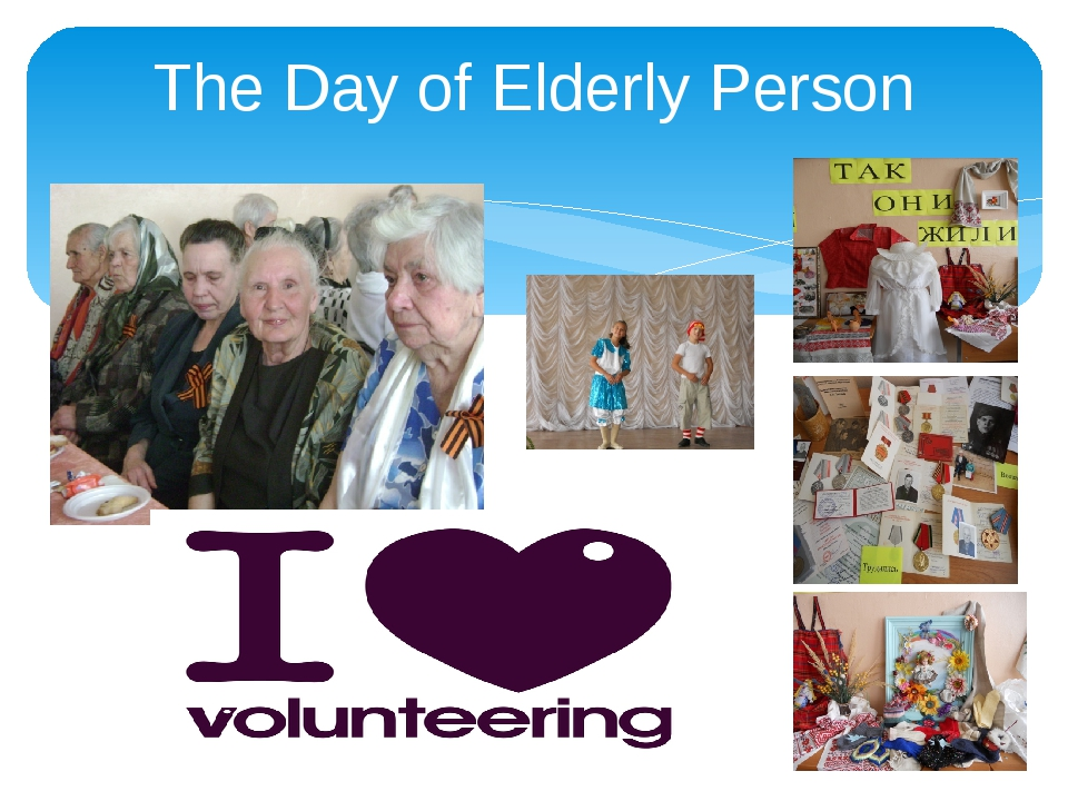 The Day of Elderly Person
