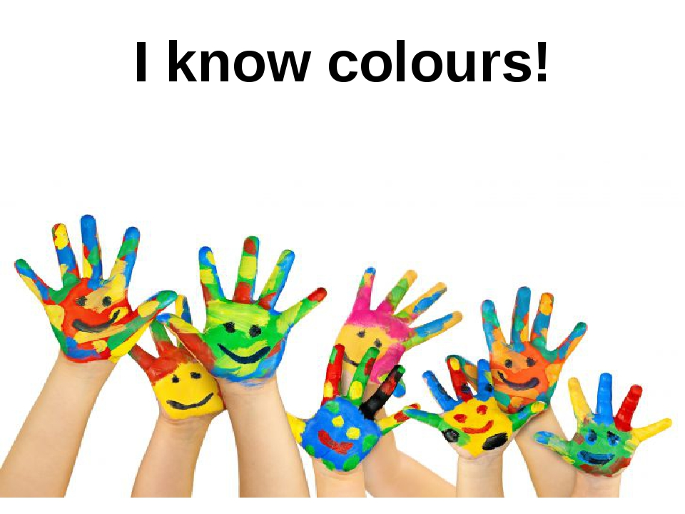 I know colours!