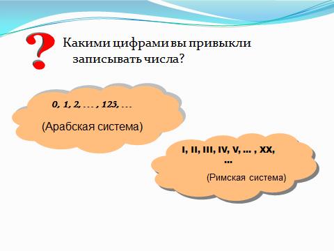 hello_html_6ad3abca.png
