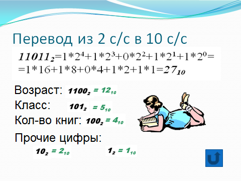 hello_html_m58924d11.png