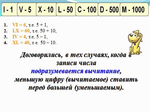 hello_html_m58b99995.png