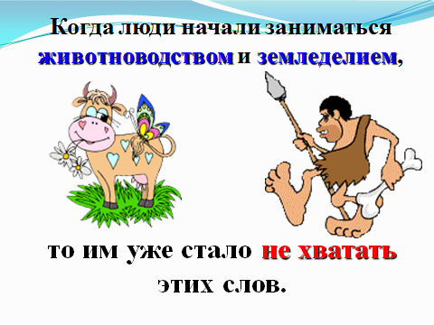 hello_html_m6faeb214.png