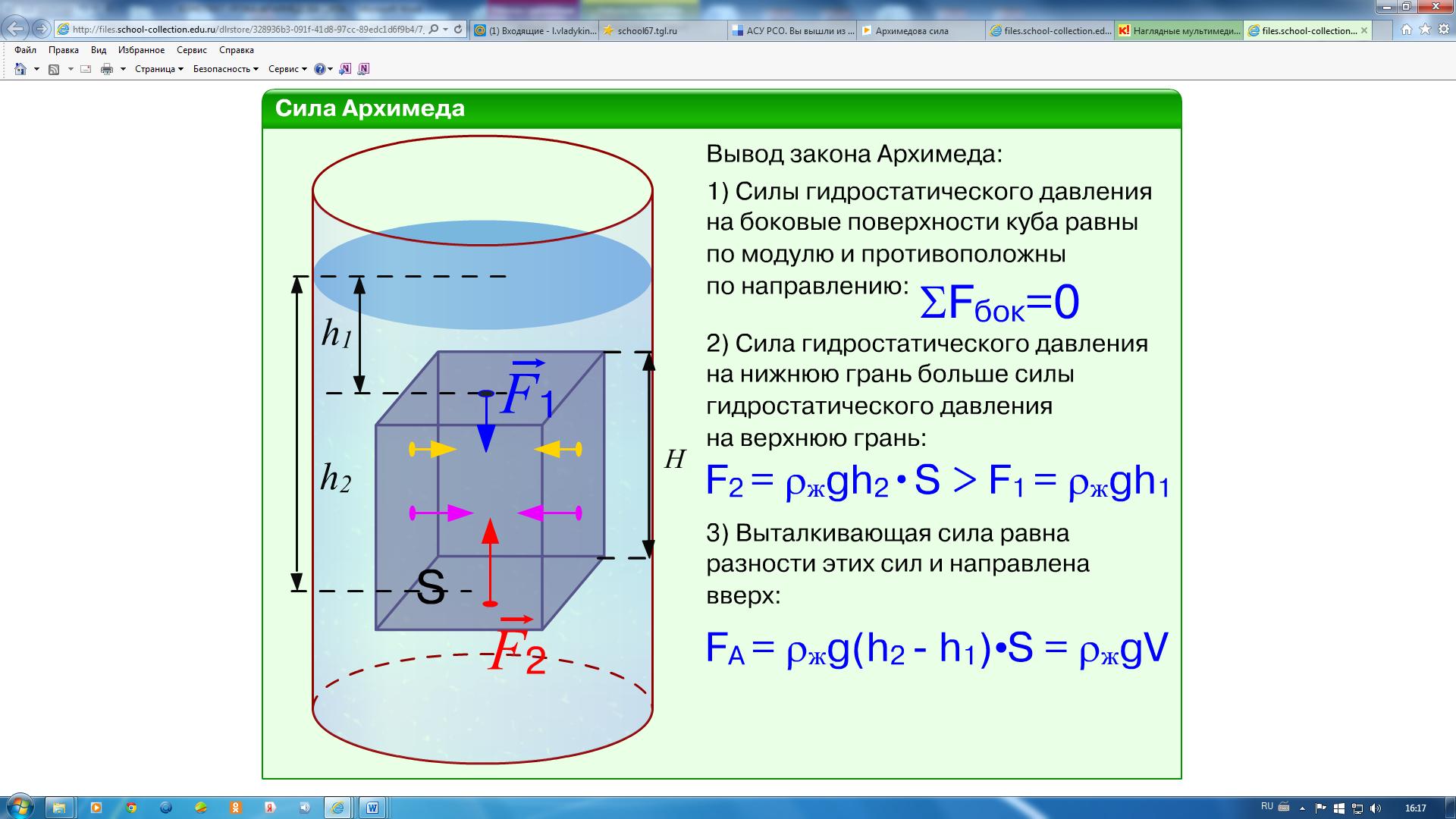 hello_html_m79fa4a4d.png