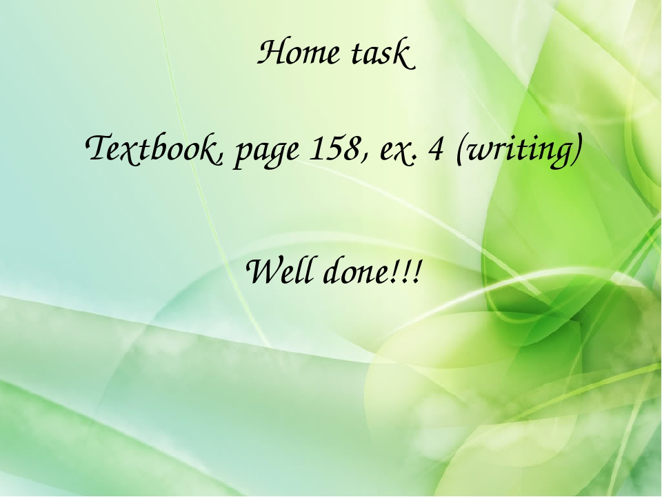 Home task Textbook, page 158, ex. 4 (writing) Well done!!!
