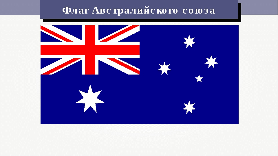 major turning piot on britain australia relation