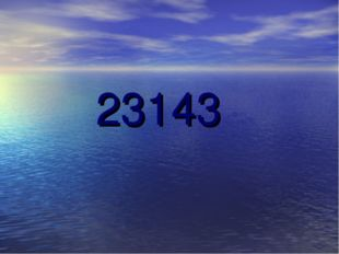23143