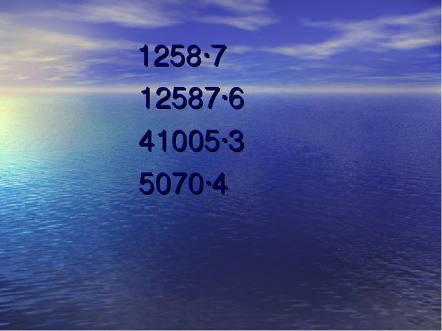 1258·7 12587·6 41005·3 5070·4