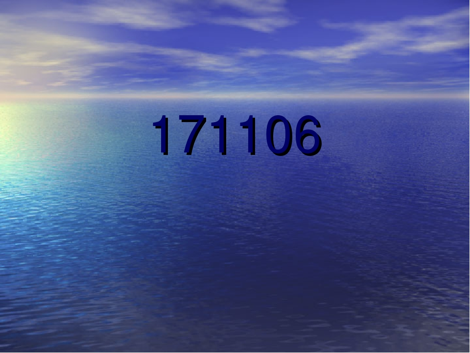 171106