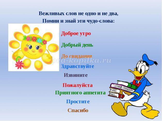 hello_html_74fb6630.jpg