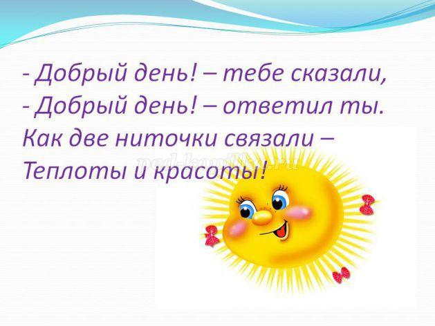 hello_html_m1ce9901d.jpg