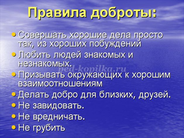 hello_html_m324d9b89.jpg