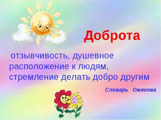 hello_html_m336aebb6.jpg