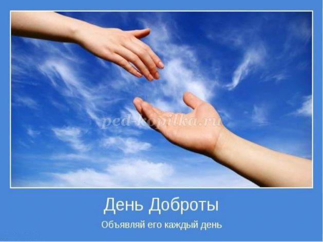 hello_html_m49945432.jpg