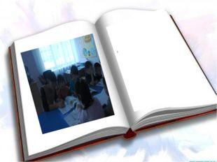 Тіл дамытуға арналған дидактикалық ойындардың міндеттері: Тіл дамытуға арналғ