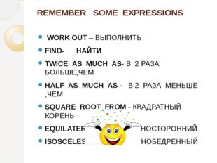 REMEMBER SOME EXPRESSIONS WORK OUT – ВЫПОЛНИТЬ FIND- НАЙТИ TWICE AS MUCH AS-