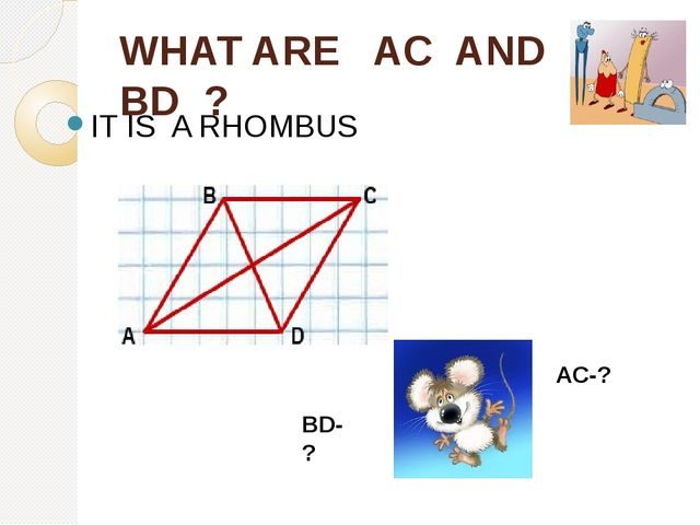WHAT ARE AC AND BD ? IT IS A RHOMBUS BD-? AC-?