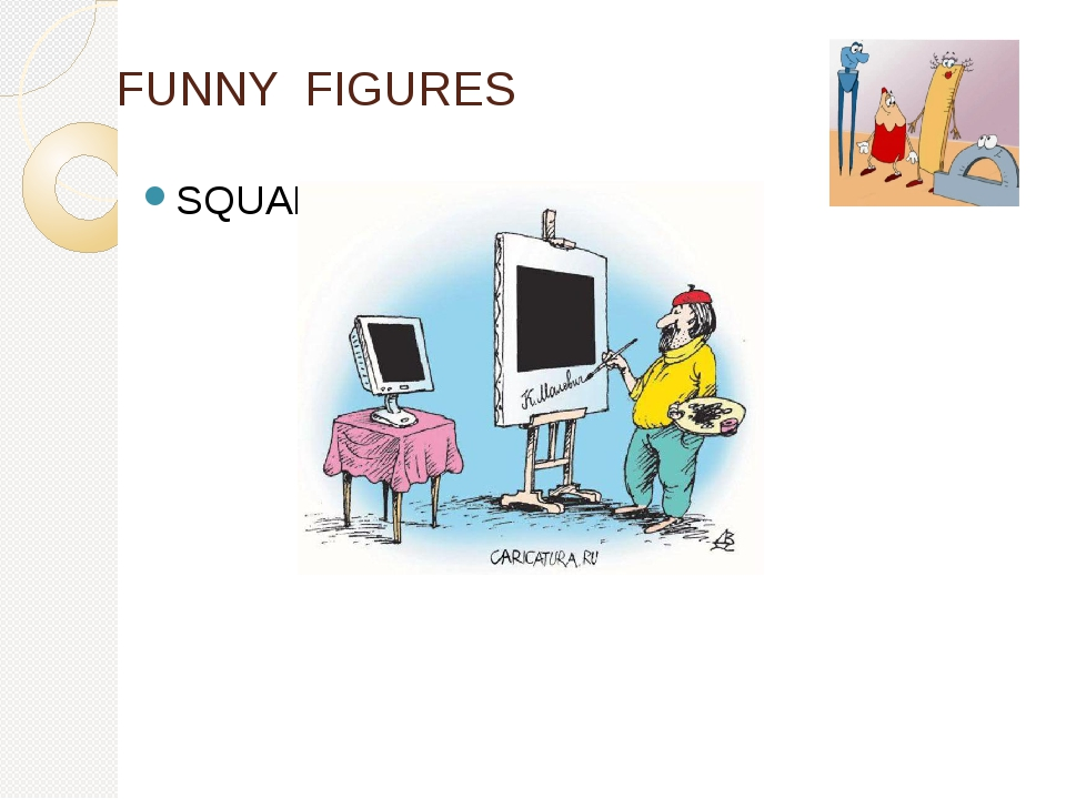 FUNNY FIGURES SQUARE