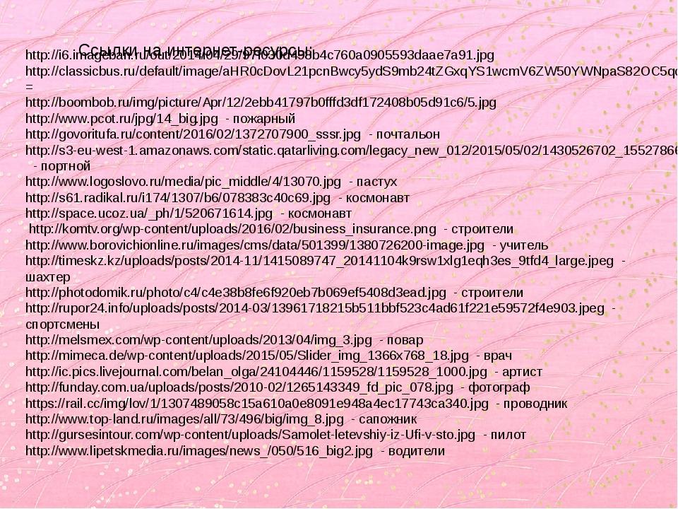http://i6.imageban.ru/out/2014/04/29/97f030d498b4c760a0905593daae7a91.jpg htt...