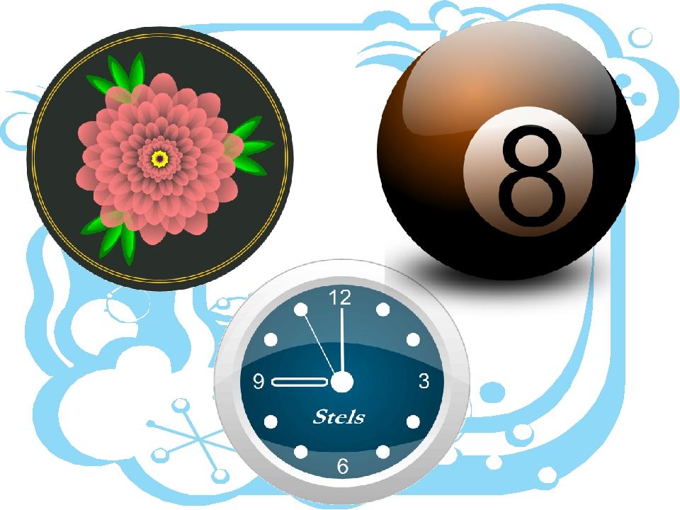 Үй жұмысы Өз сыныбының эмблемасын құрастыру Inkscape - http://inkscape.org