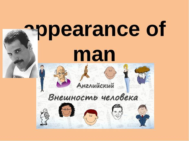 appearance of man