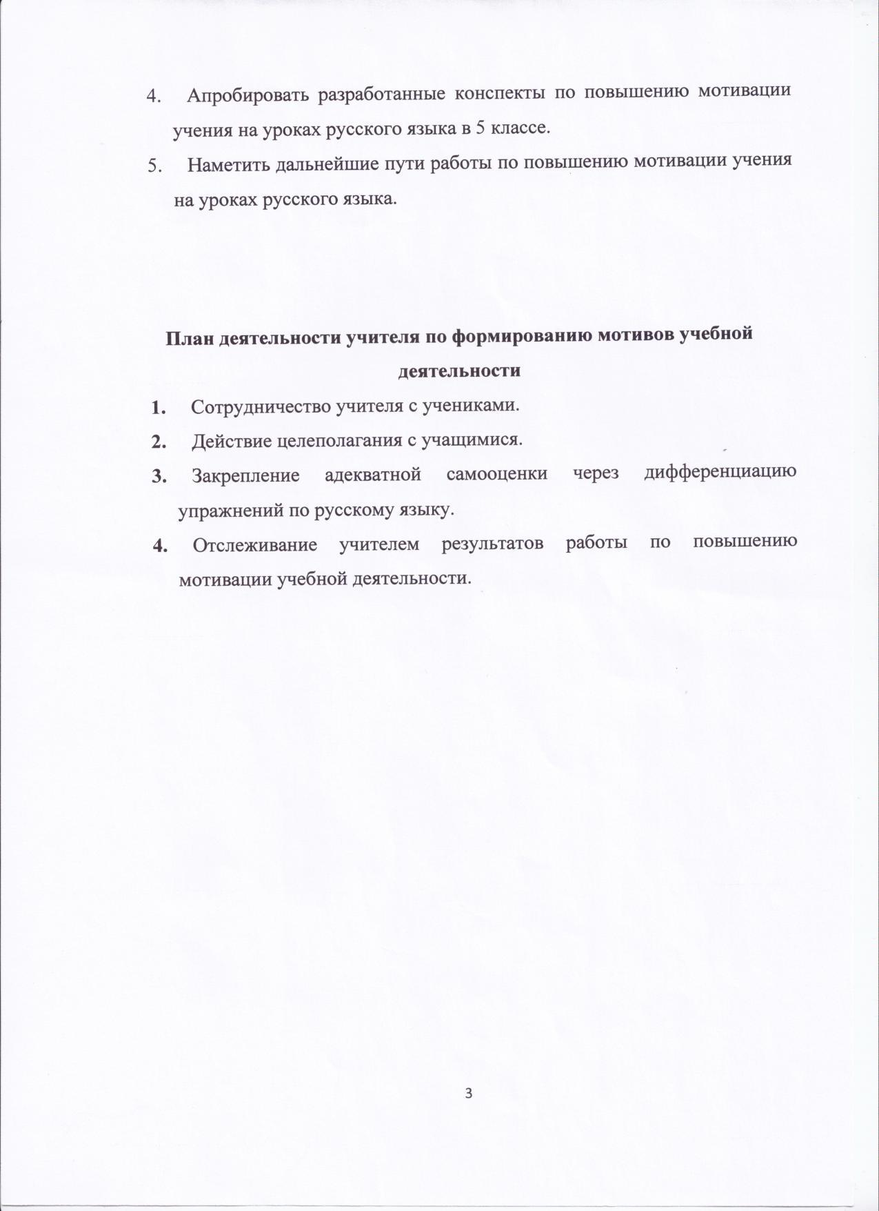 hello_html_m5b4116e1.jpg