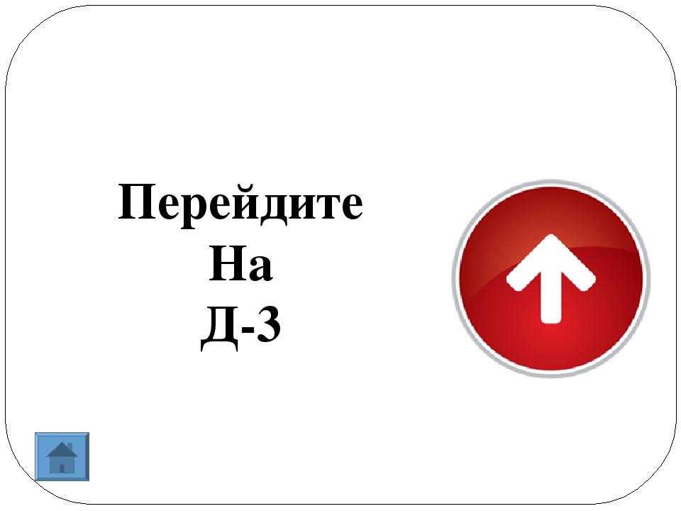 СКАУТСКАЯ ЛИЛИЯ ПЕРЕХОД ХОДА