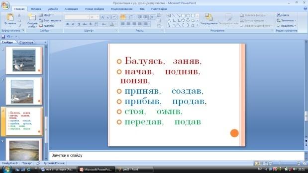 hello_html_3b5d0db0.jpg