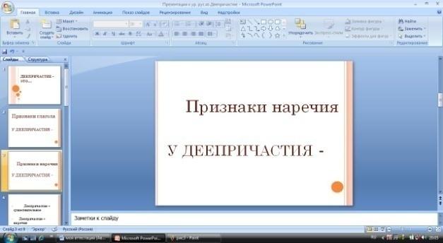 hello_html_437a32e7.jpg