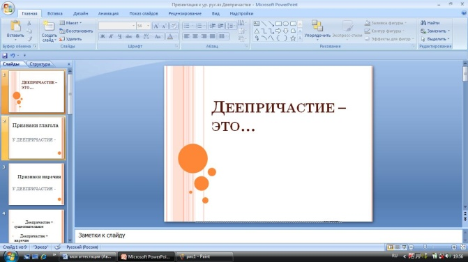 hello_html_6d987595.jpg