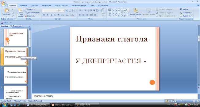 hello_html_m2eb3be38.jpg